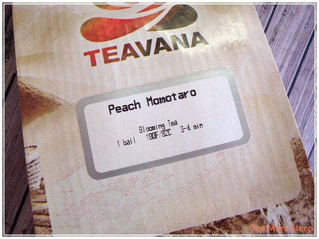 20151210-teavanapeachmomotaro1