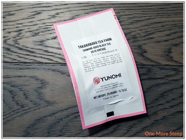 20170825-yunomiagedblack1